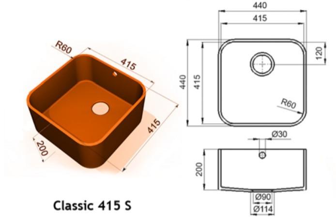 415s - Интегрированные мойки